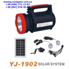 Переносной фонарь-прожектор Yajia YJ-1902T + 2 лампы 3W