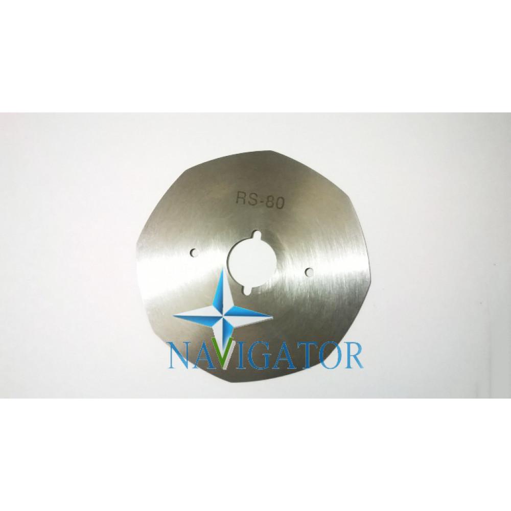 Лезвие дисковое для раскройного ножа 80 мм