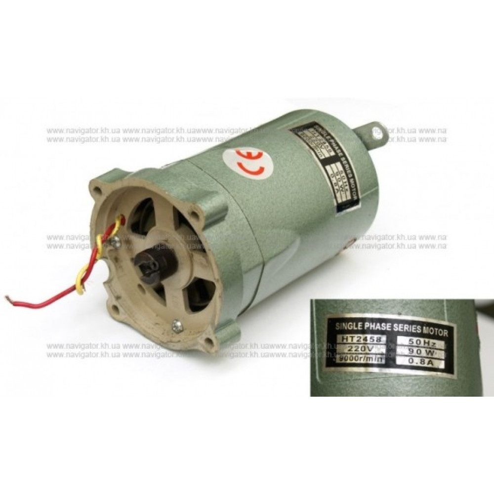 Мотор к мешкозашивочной машине GK9-2