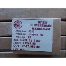 Иглы к швейным машинам производства Артинского механического завода, модель 0052, номер 75