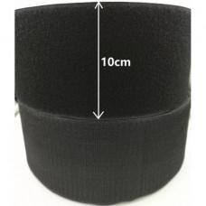 Лента липучка черная 10 см