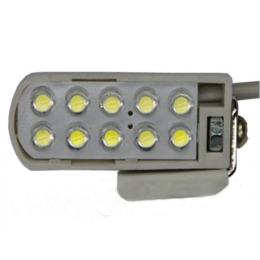 Светильник на магните 10 LED