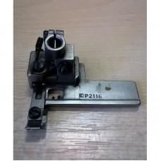 Лапка распошивальная P2116-5.6 для улитки S123