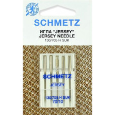 Иглы для трикотажа Schmetz Jersey 130/705 H SUK № 70/10