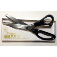 Ножницы портновские фигурные зигзаг 5 мм