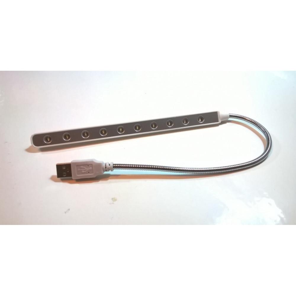 Светильник USB-10 LED H5-02