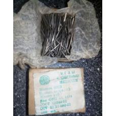 Иглы к швейным машинам производства Артинского механического завода, модель 0873, номер 110