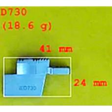 Двигатель ткани D730 6.4 мм (средние ткани)