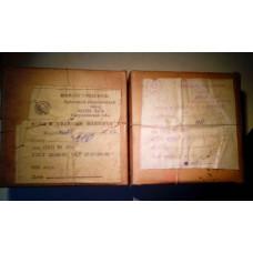Иглы к швейным машинам производства Артинского завода, модель 0277, номер 110