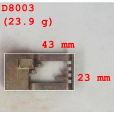 Двигатель ткани D8003