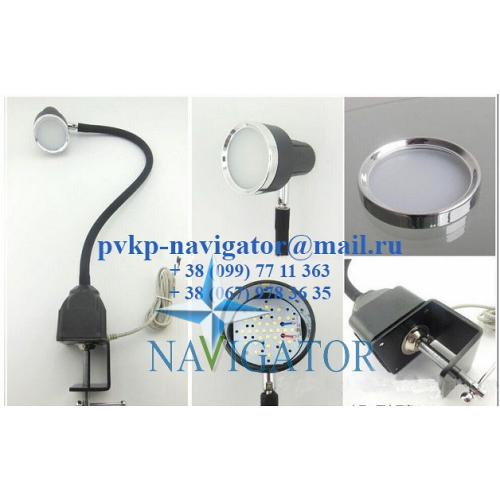 Светильник LED OBS-830G 55B, чёрный