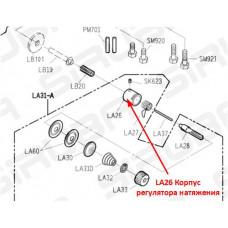 Корпус регулятора натяжения LA26