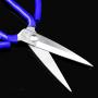 Ножницы P02 80 мм