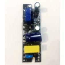 Драйвер для светильника LED OBS-830G